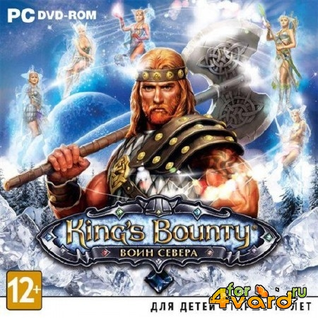 King's Bounty: Воин Севера / King's Bounty: Warriors of the North v.1.3.1.6280 (2014/RUS/Steam-Rip R.G. Origins)