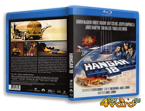 Ангар 18 / Hangar 18 (1980) BDRip