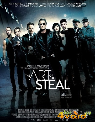 Черные метки / The Art of the Steal (2013) WEB-DLRip