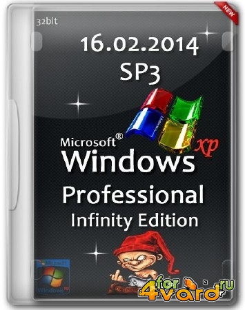 Windows XP Professional Service Pack 3 Infinity Edition обновлена 16.02.2014 (02.2014/RUS)