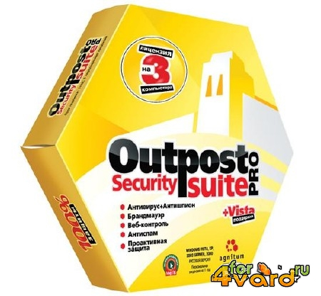 Agnitum Outpost Security Suite Pro 9.1 (2014/ML/RUS)