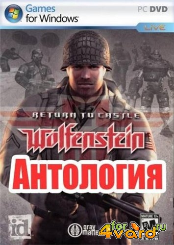 Return to Castle Wolfenstein Антология 7in1 (2001/RUS/PC)