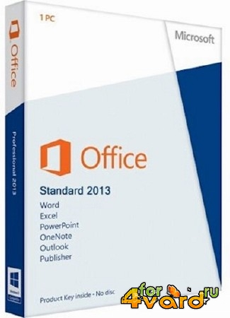 Microsoft Office 2013 SP1 Standard 15.0.4569.1506 RePack by -{A.L.E.X.}-  (x86/x64/2014/RUS/ENG)