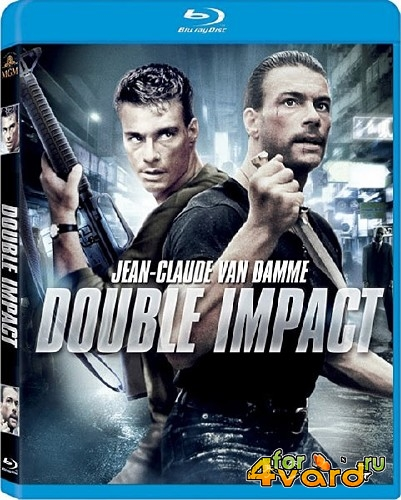 Двойной удар / Double Impact (1991) HDRip/HDRip-AVC/BDRip 720p