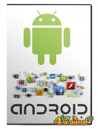 Android Application Pack (03.2014)