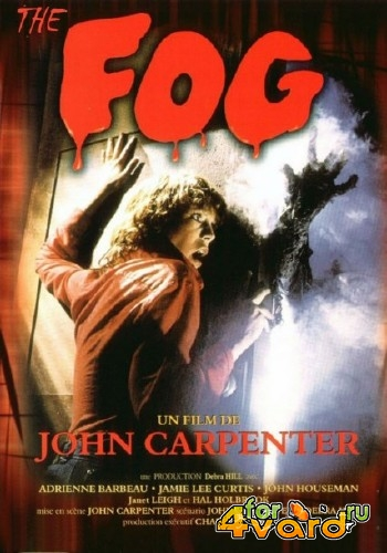 Туман / The Fog (1980) HDRip