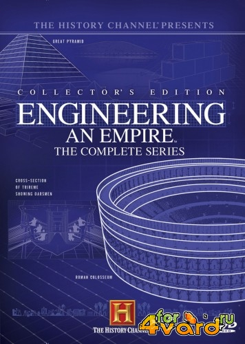 Как создавались Империи / Engineering an empire (2005-2007) DVDRip-AVC + HDTVRip-AVC