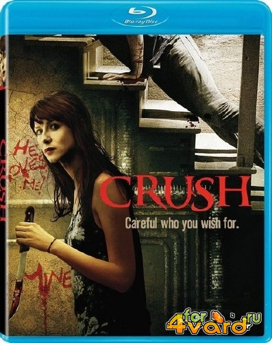 Одержимая / Crush (2013) HDRip/BDRip 720p