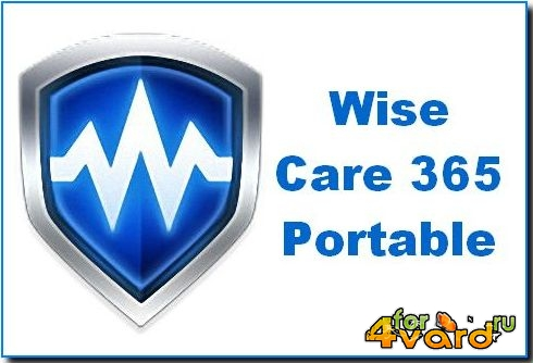 Wise Care 365 2.96.241