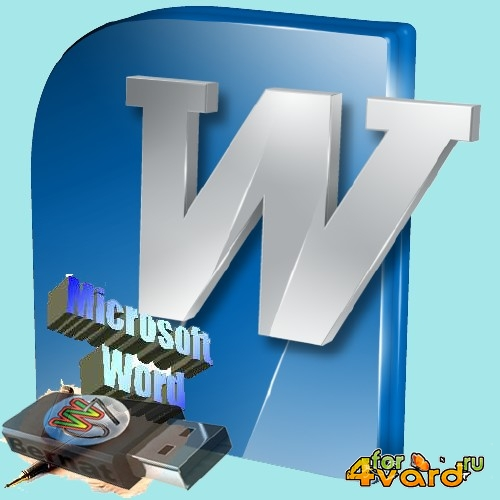 Portable Microsoft Office Word Viewer wer.11.8169.8172 SP3