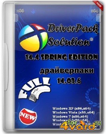 DriverPack Solution 14.4 R412 Spring Edition + Драйвер-Паки 14.03.6 (x86/x64/2014/ ML/RUS)