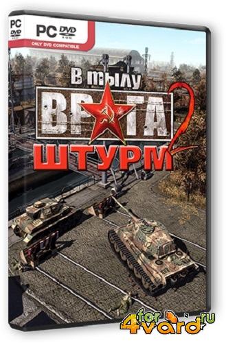 В тылу врага: Штурм 2 / Men of War: Assault Squad 2 [v 3.027.1b] (2014/PC/Rus) RePack by R.G. Freedom