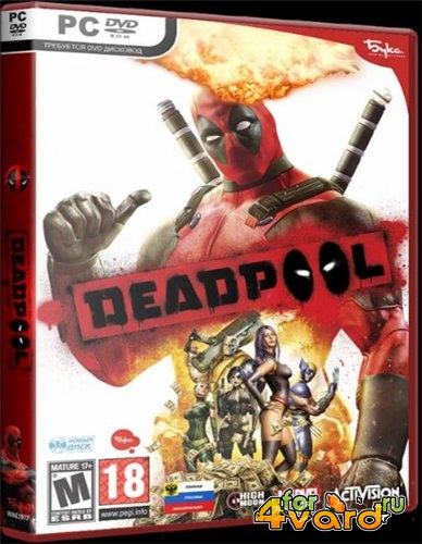 Deadpool (RUS/ENG/2013/PC) RePack by Чувак