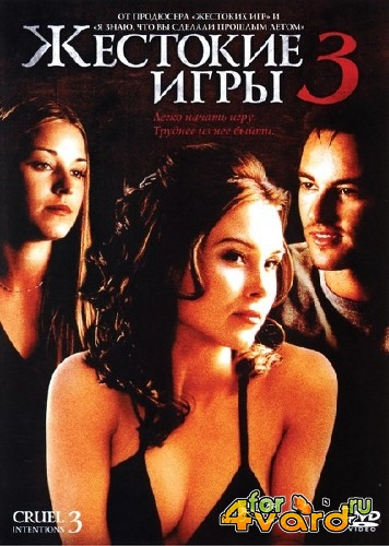 Жестокие игры 3 / Cruel Intentions 3 (2004) DVDRip-AVC