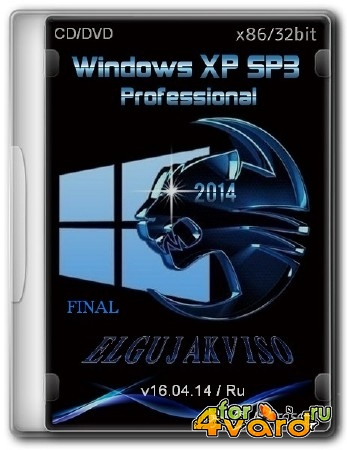 Windows XP Pro SP3 x86 CD/DVD Elgujakviso Edition v16.04.14 (2014/RUS)
