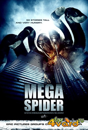 Мегапаук / Big Ass Spider (2013) BDRip-AVC