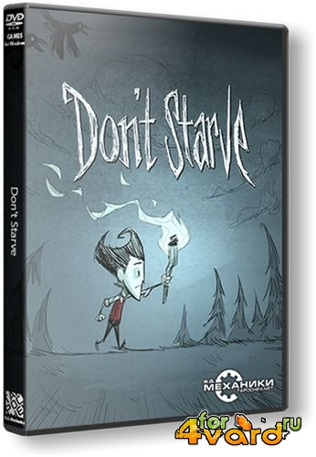 Don't Starve (RUS/ENG/2013/PC) RePack by R.G. Механики
