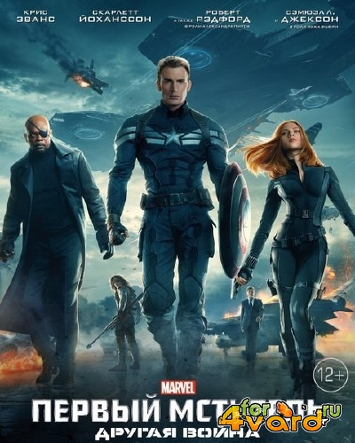 Первый мститель: Другая война / Captain America: The Winter Soldier (2014) TS