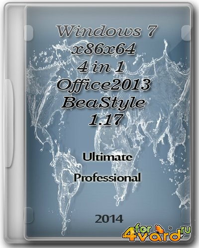 Windows 7 x86 x64 4 in 1 & Office2013 BeaStyle 1.17