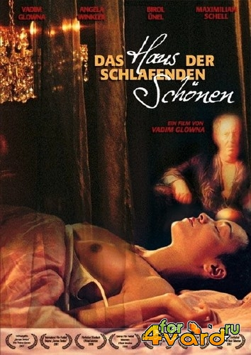 Дом спящих красавиц / Das Haus der schlafenden Schonen / House of the Sleeping Beauties (2006) DVD9
