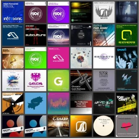 Flac Music Collection Pack 075 - Trance (2012-2020)